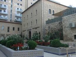 The Worldwide North Africa Jewish Heritage Center